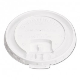 White 8 oz Trophy Cup Lid